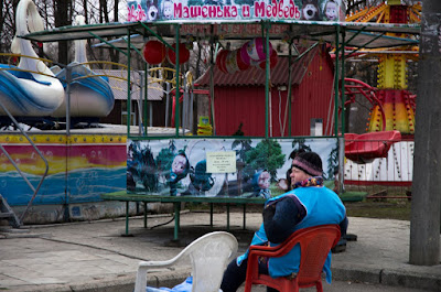 атракціони у парку