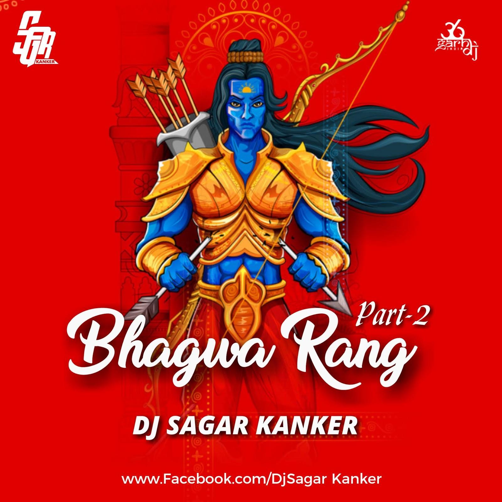 Top 12 Bhagwa Rang Dj Sagar - Gorgeous Tiny