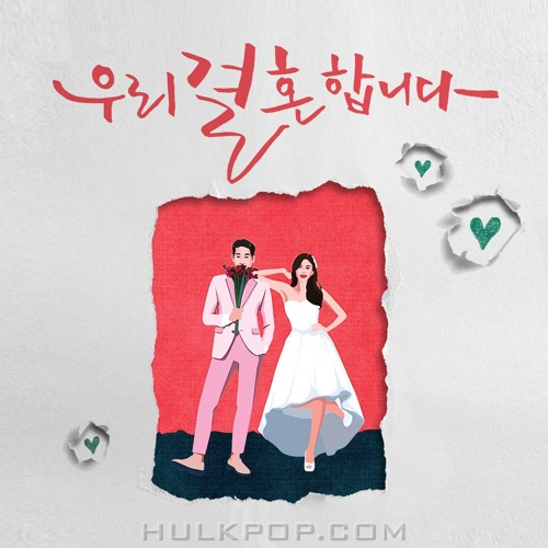 GoonHo – We got Married (Feat. Aries) – Single