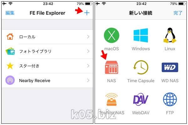 iOS11/iOS12】MeoBankSDを使って、iPhoneのデータをやり取りする – 某氏