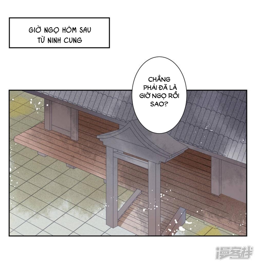 Ái Thượng Vô Địch Tiếu Hoàng Hậu chap 96 - Trang 6