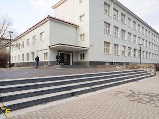 Авиационный учебный центр БФУ им. И. Канта