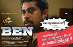 Watch Ben (2016) DVDRip Malayalam Full Movie Watch Online Free Download
