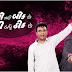 Gandhi Tari Beek Chhe Baaki Badhu Thik Chhe - Comedy Gujarati Natak