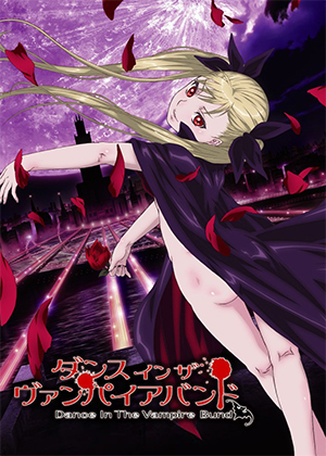 Dance in the Vampire Bund [12/12] [HD] [MEGA]