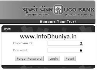 UCO HRMS Bank Login