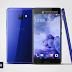 سعر ومواصفات هاتف HTC U Ultra