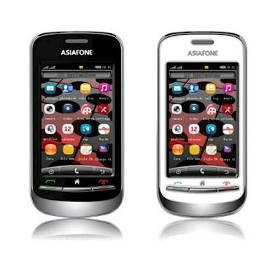 Asiafone AF800, Ponsel Dual GSM Dengan TV Mobile Harga Rp. 300 ribuan