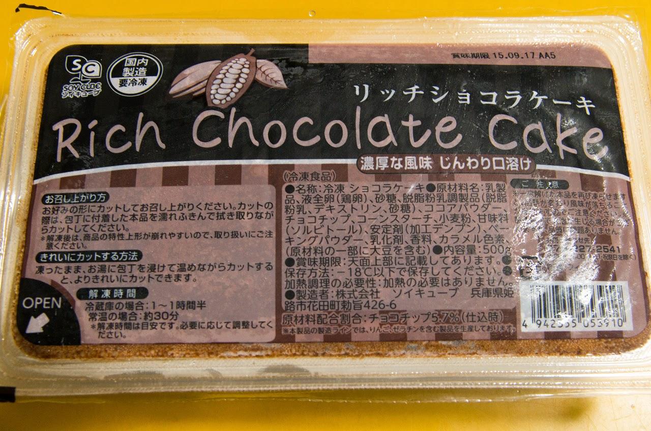 業務 スーパー リッチ チーズ ケーキ アレンジ