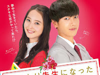 Download Film My Korean Teacher (2016) Subtitle Indonesia