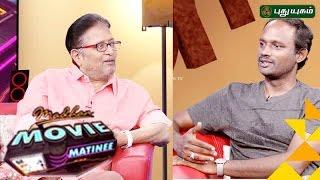 Madhan interacts with Director Manikandan   Madhan Movie Matinee 25-09-2016 Puthuyugam Tv