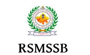RSMSSB Recruitment 2018