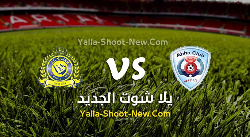 نتيجة مباراة النصر وأبها اليوم الاثنين بتاريخ 10-08-2020 في الدوري السعودي