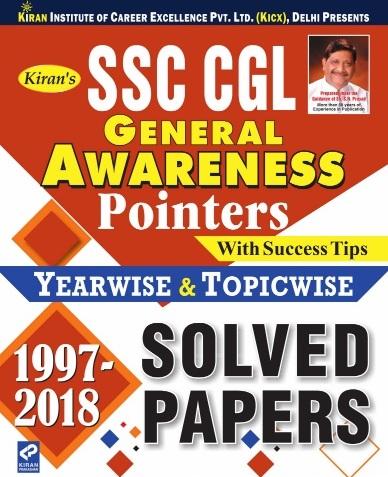 Kiran SSC General Awareness 1997-2018 Solved Papers pdf Download