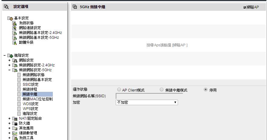 wifi 橋接測試(2) Totolink AC5 AC1200 2臺 橋接問題