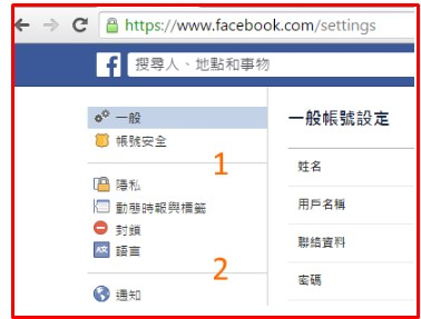 how to change facebook language back to english from chinese