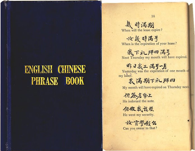 English-Chinese Phrase Book, 1875  Published: Wong Sam and Assistants, English-Chinese Phrase Book Together with the Vocabulary of Trade, Law, etc. (San Francisco: Cubery, 1875)  Courtesy Wells Fargo Archives