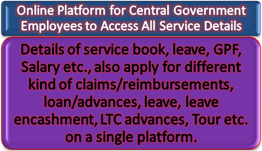 online-platform-for-central-govt-staff-paramnews
