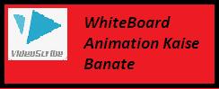 how to make whitebord animation