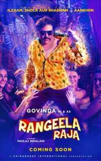 Rangeela Raja 2019