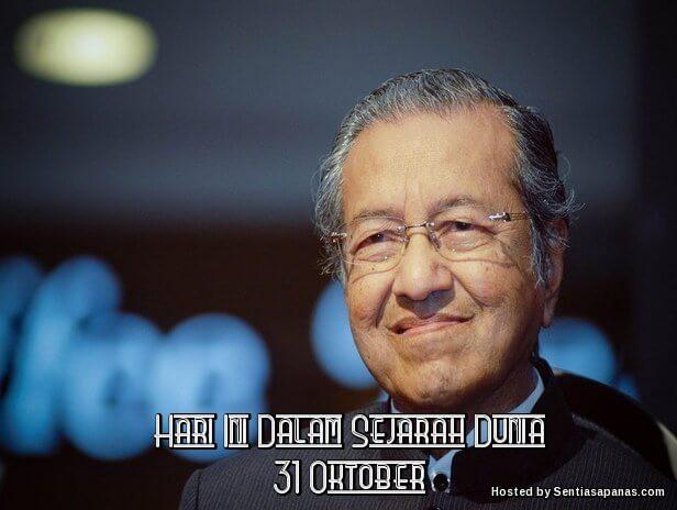 Tun Mahathir bersara