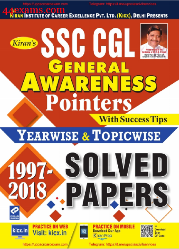General Awareness Pointer by Kiran Publication : For SSC Exam PDF Book