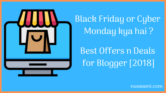 Black-Friday-or-Cyber-Monday-kya-hai