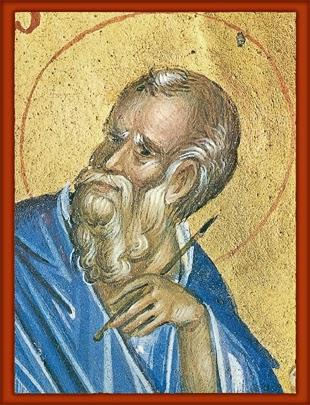 Άγιος Ιωάννης ο θεολόγος 14ος αι. Ιερά Μονή Παντοκράτορος Αγίου Όρους