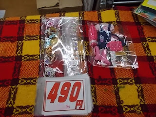 中古品の、りかちゃんお洋服セットは490円です