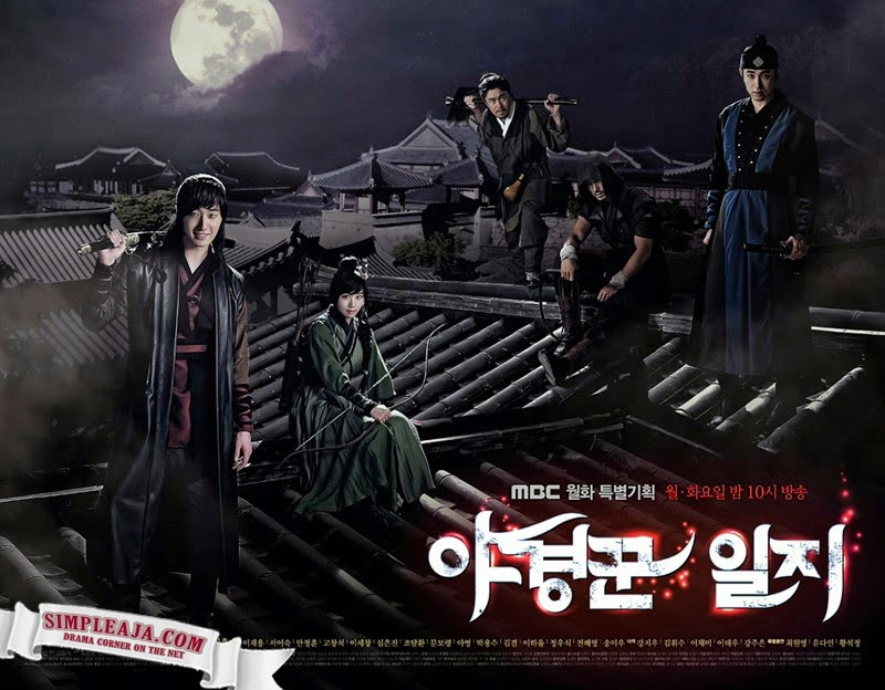 """Sinopsis Lengkap Drama Korea Night WatchMan Journal Eps. 1-Selesai """