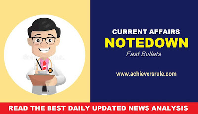 One Liner GK Current Affairs- 14 August 2018