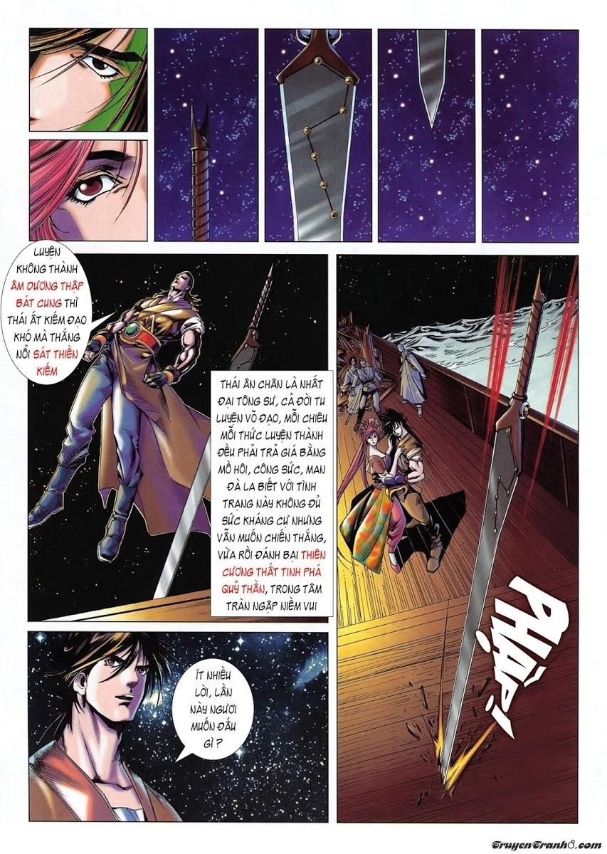 Lục Đạo Thiên Thư chap 19 - Trang 17