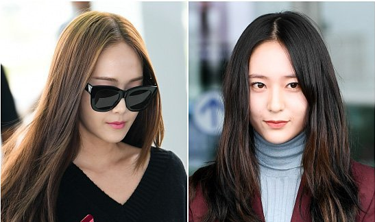 Netizens Criticize The Jung Sisters!