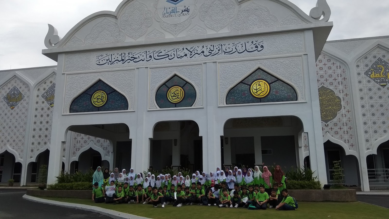Lawatan Sehari Ke Putrajaya Bersama KAFA AlAnsar - Nasyrul Quran Lokasi Menarik Yang Mesti Dikunjungi
