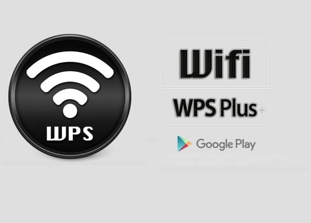 WiFi WPS Plus - Μία ελληνική εφαρμογή που βρίσκει κωδικούς από WiFi δίκτυα