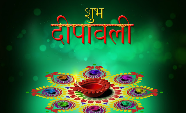 Diwali Images, Pictures, Quotes, Messages, Sms, Msg, Wishes – Deepavali Images & Wishes