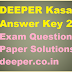 DEEPER Kasauti Answer Key 2016 Exam Question Paper Solutions deeper.co.in
