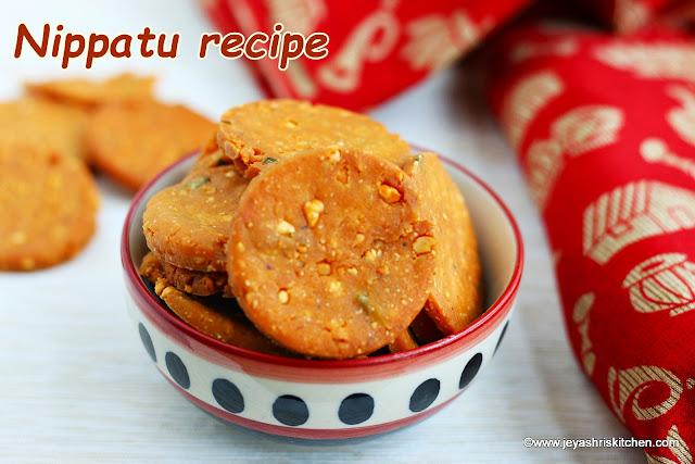 Nippatu-recipe