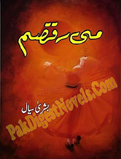 Mi Raqsam Complete Novel By Bushra Siyal Pdf Free Downloasd