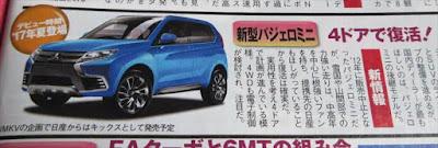 三菱自動車 新型パジェロミニが2017年に復活する?