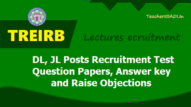 TREIRB DL, JL Posts Question Papers, Answer key, Raise Objections 2019