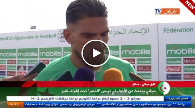 VIDEO. Medjani parle du stage de l'équipe national avec Neghiz