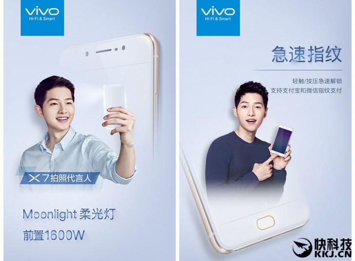 Vivo X7 To Have Helio X25 Processor and 6GB RAM
