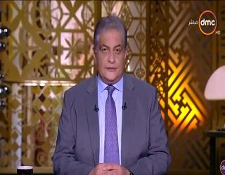 برنامج مساء dmc حلقة الثلاثاء 18-7-2017 مع أسامة كمال والكاتب أحمد مراد والمخرج مروان حامد