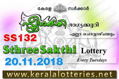 "KeralaLotteries.net, ""kerala lottery result 20.11.2018 sthree sakthi ss 132"" 20th november 2018 result, kerala lottery, kl result,  yesterday lottery results, lotteries results, keralalotteries, kerala lottery, keralalotteryresult, kerala lottery result, kerala lottery result live, kerala lottery today, kerala lottery result today, kerala lottery results today, today kerala lottery result, 20 11 2018, 20.11.2018, kerala lottery result 20-11-2018, sthree sakthi lottery results, kerala lottery result today sthree sakthi, sthree sakthi lottery result, kerala lottery result sthree sakthi today, kerala lottery sthree sakthi today result, sthree sakthi kerala lottery result, sthree sakthi lottery ss 132 results 20-11-2018, sthree sakthi lottery ss 132, live sthree sakthi lottery ss-132, sthree sakthi lottery, 20/11/2018 kerala lottery today result sthree sakthi, 20/11/2018 sthree sakthi lottery ss-132, today sthree sakthi lottery result, sthree sakthi lottery today result, sthree sakthi lottery results today, today kerala lottery result sthree sakthi, kerala lottery results today sthree sakthi, sthree sakthi lottery today, today lottery result sthree sakthi, sthree sakthi lottery result today, kerala lottery result live, kerala lottery bumper result, kerala lottery result yesterday, kerala lottery result today, kerala online lottery results, kerala lottery draw, kerala lottery results, kerala state lottery today, kerala lottare, kerala lottery result, lottery today, kerala lottery today draw result"