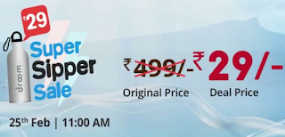 Droom Super Sipper Sale - Droom sell Loot Offer Super Sipper only Rs.29