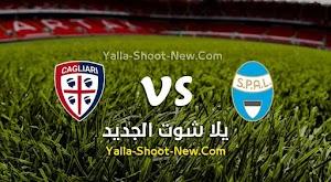 نتيجة مباراة سبال وكالياري اليوم بتاريخ 23-06-2020 في الدوري الايطالي