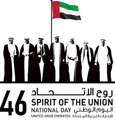 تهنئة بمناسبة اليوم الوطني ال 46 لدولة الإمارات