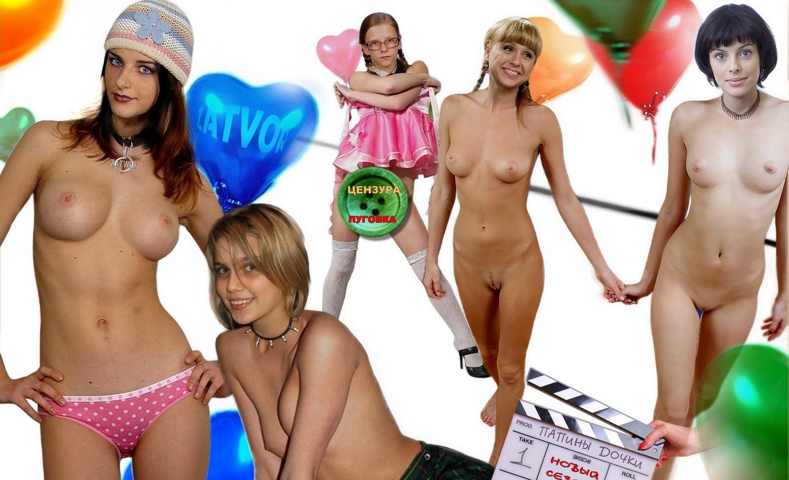 голые девушки из сериалов порно смело объявляло