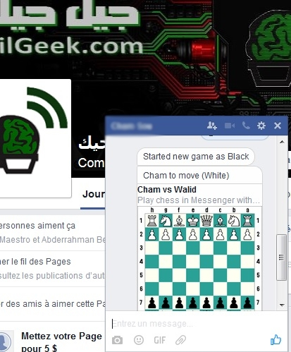 Facebook Messenger Chess Game